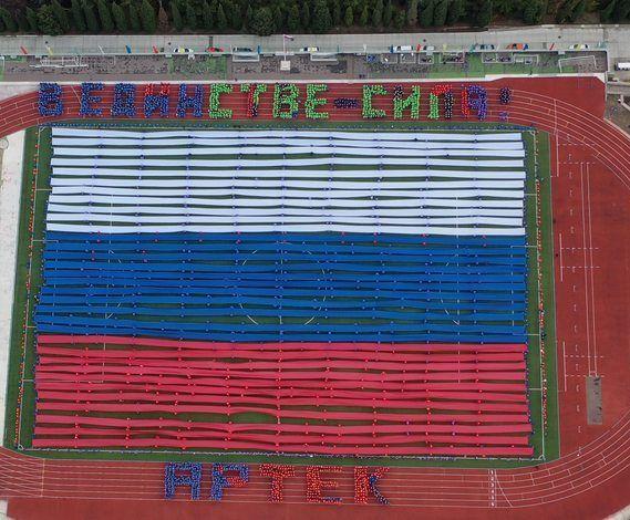 В Артеке развернули огромный триколор в поддержку спортсменов России
