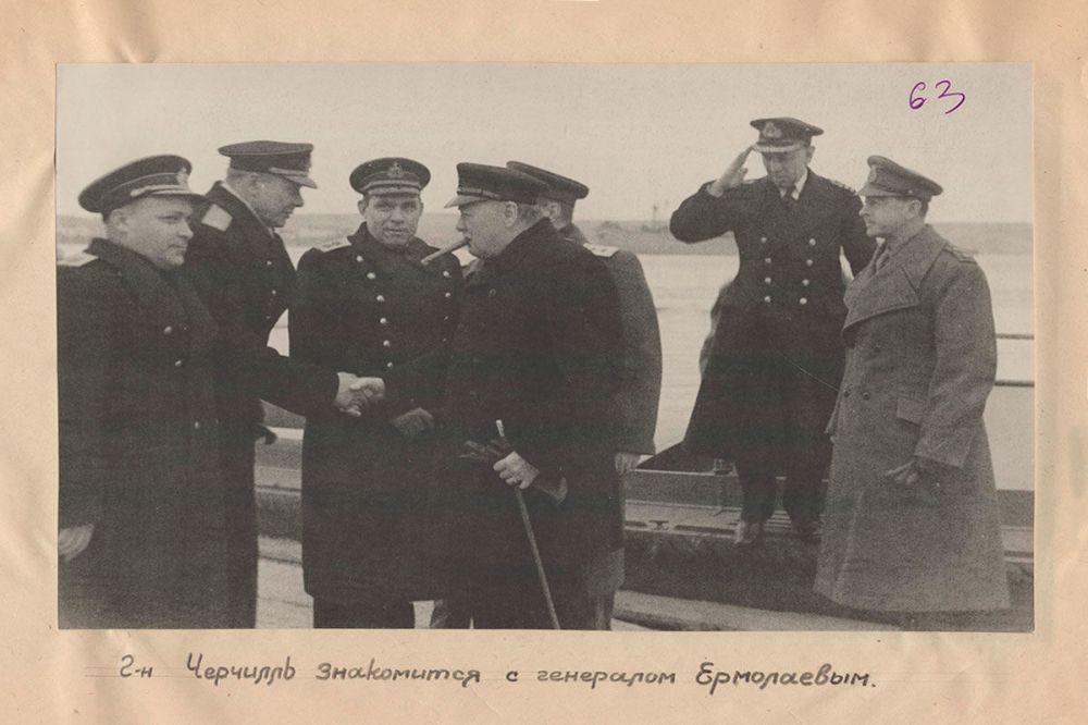 Как Черчилль в Севастополе колено преклонял