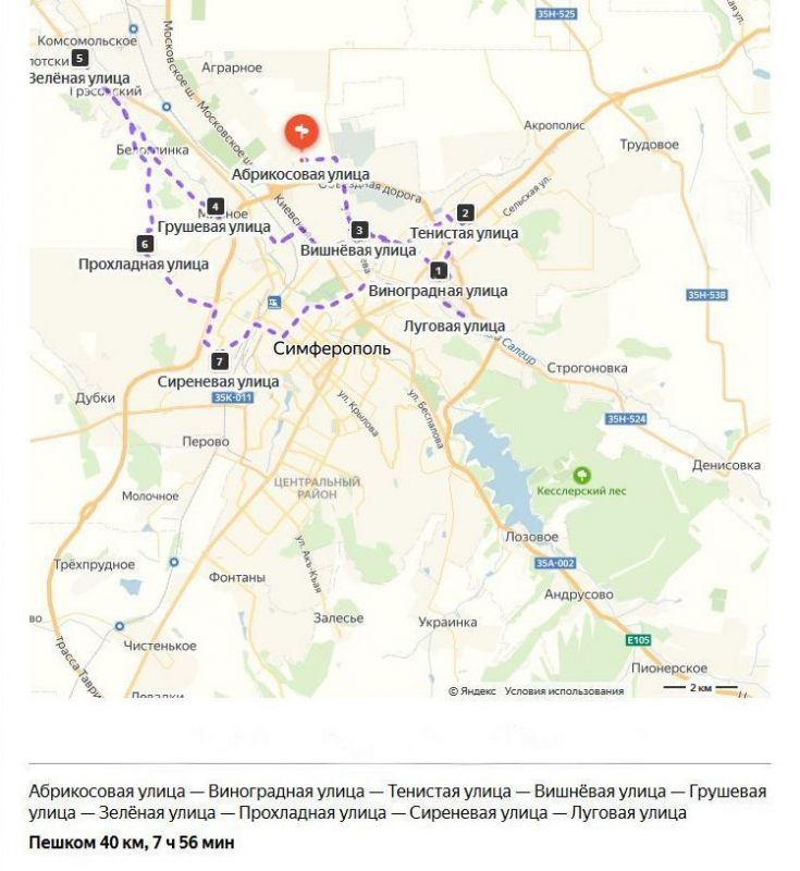 Как Юрий Антонов спел 40 километров Симферополя