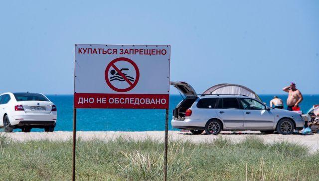 Пляж возле Евпатории